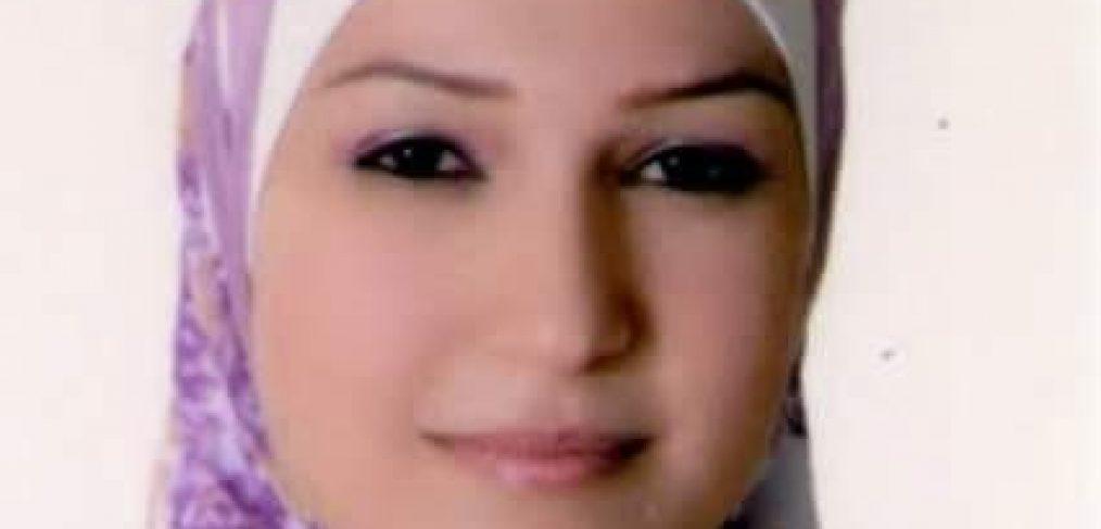 Duha Kamal Al-Dabbas