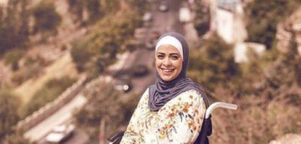 Hadeel Abu Soufeh