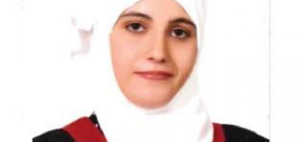 Hadeel Hatamleh