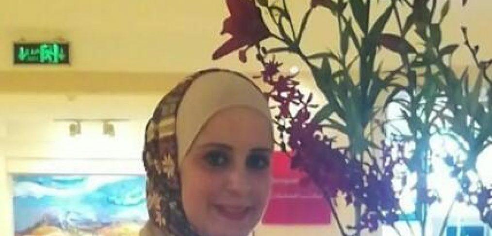 Lara Al-Soud