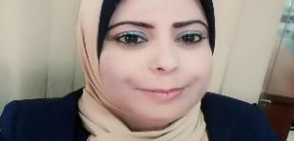 Khawla Abu Rayya
